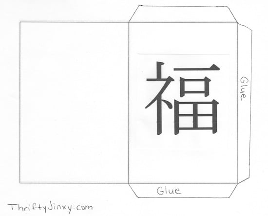 Chinese Lucky Red Envelopes Template