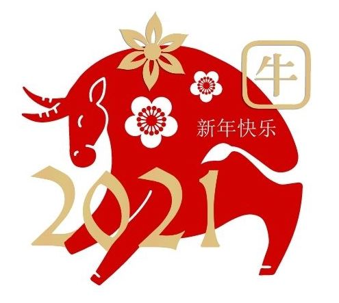 chinese new year 2021 ox