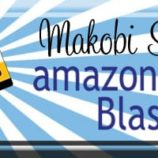 $100 Amazon Giveaway – December Instagram Blast