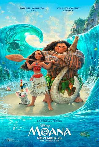 Disney Moana Shiny Lyrics